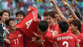 Gnabry trifft in letzter Sekunde zum 3:3 gegen Südkorea