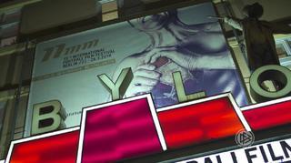 11mm Fußballfilmfestival in Berlin