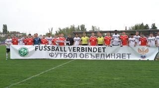 Der Sport verbindet: Friedensspiel in Wolgograd