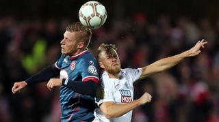 Highlights: SSV Ulm 1846 Fußball vs. Fortuna Düsseldorf