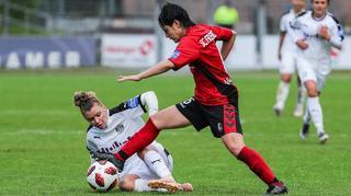 Highlights: SC Freiburg - SGS Essen