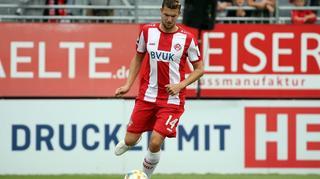 Highlights: FC Würzburger Kickers - 1860 München