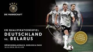 Die Mannschaft in Mönchengladbach: Sei dabei