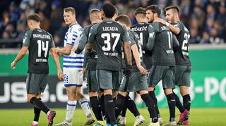 Highlights: MSV Duisburg vs. TSG Hoffenheim
