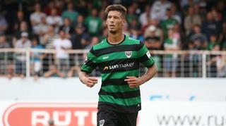 Highlights: SC Preußen Münster - 1. FC Magdeburg
