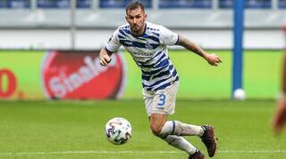 Highlights: MSV Duisburg - Hallescher FC