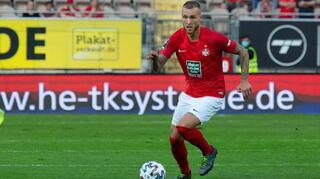 Highlights: 1. FC Kaiserslautern - VfB Lübeck