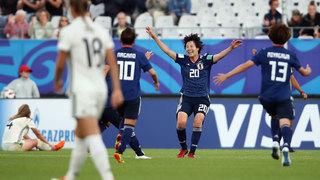 U 20-WM: Viertelfinal-Aus gegen Japan