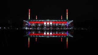 17. Erinnerungstag im deutschen Fußball