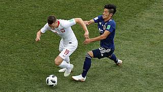 Dank Fairplay-Wertung: Japan trotz Niederlage weiter