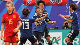 Japan gewinnt WM-Finale gegen Spanien