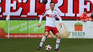 Müller: Trikot wird Ehrenplatz bekommen